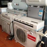 开发区回收空调
